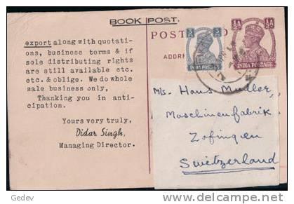 Entier Postal, India Postage 1948 (7607) Pli D'angle - Postal Stationery