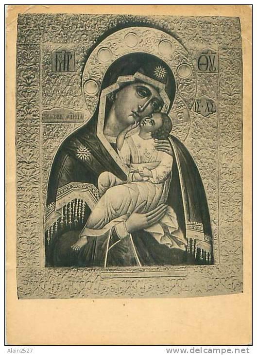 """CSPM - AMAY S/ MEUSE - Prieuré Des Moines - Notre Dame """"Réjouissance De L'enfant"""" (Ern. Thill, Bruxelles, N. 85) - Amay"""