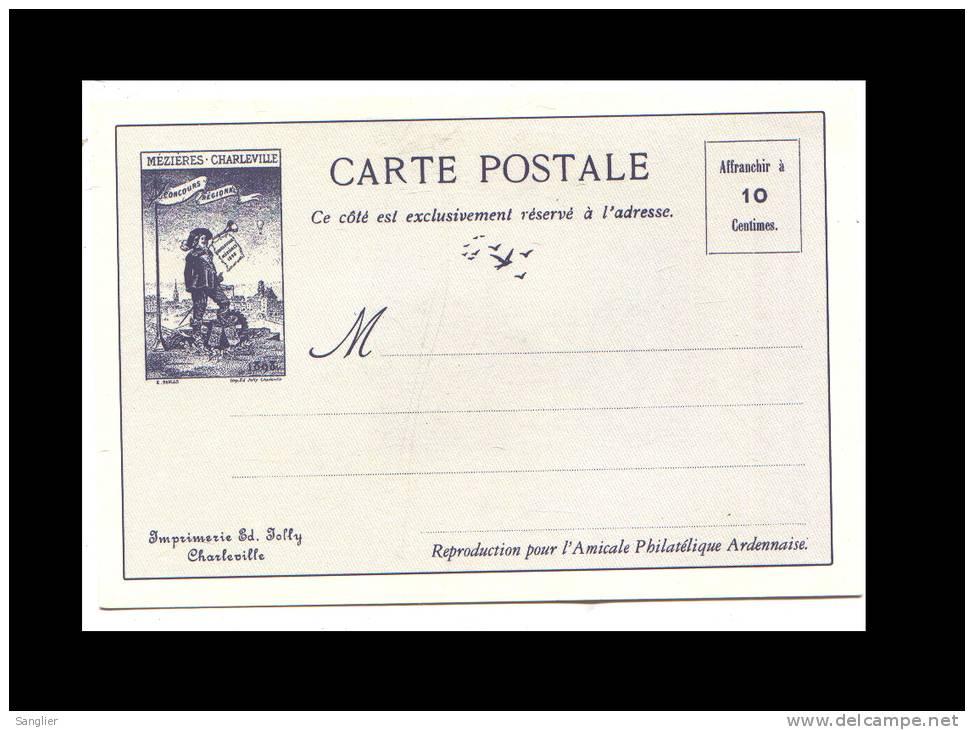 AMICALE PHILATELIQUE ARDENNAISE - CENTENAIRE DE LA PREMIERE CARTE POSTALE  ILLUSTREE DE CHAULEVILLE 1898-1998 - Charleville