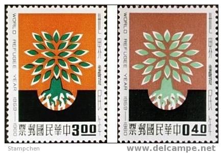 Taiwan 1960 World Refugee Year Stamps Oak Tree UN - 1945-... Republic Of China