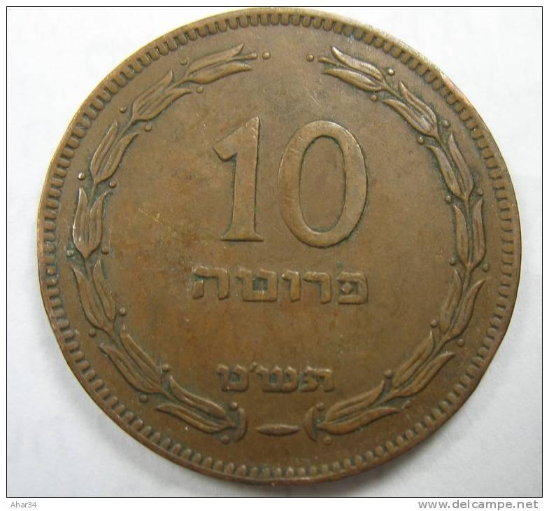 ISRAEL 10  PRUTA PRUTAH 1949 KM 11 , TEMPLATE LISTING YOU GET FINE TO XF COIN - Israel