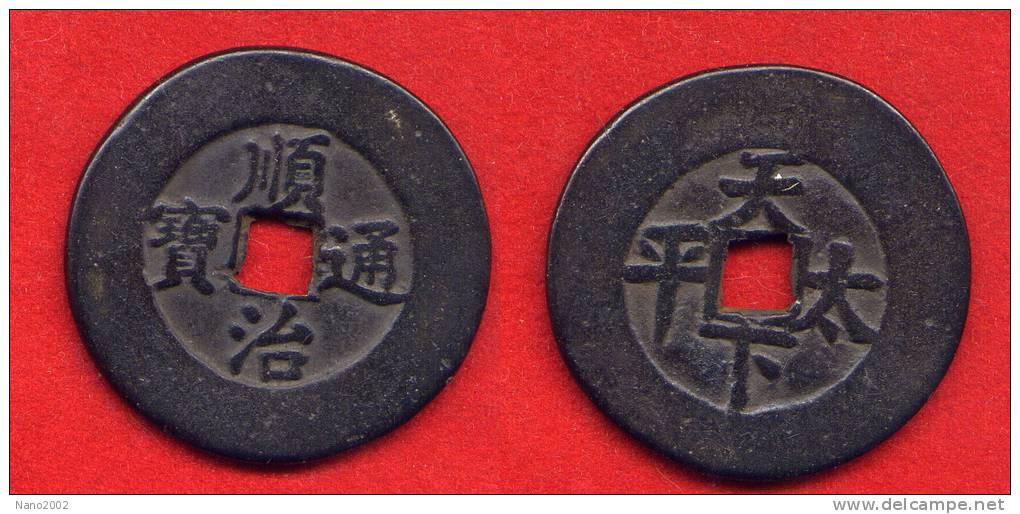 CHINE - CHINA - EMPEROR  SHUN CHIH - 1644-1661 - PALACE ISSUE - GRANDE MONNAIE 42mm - TRES RARE - China