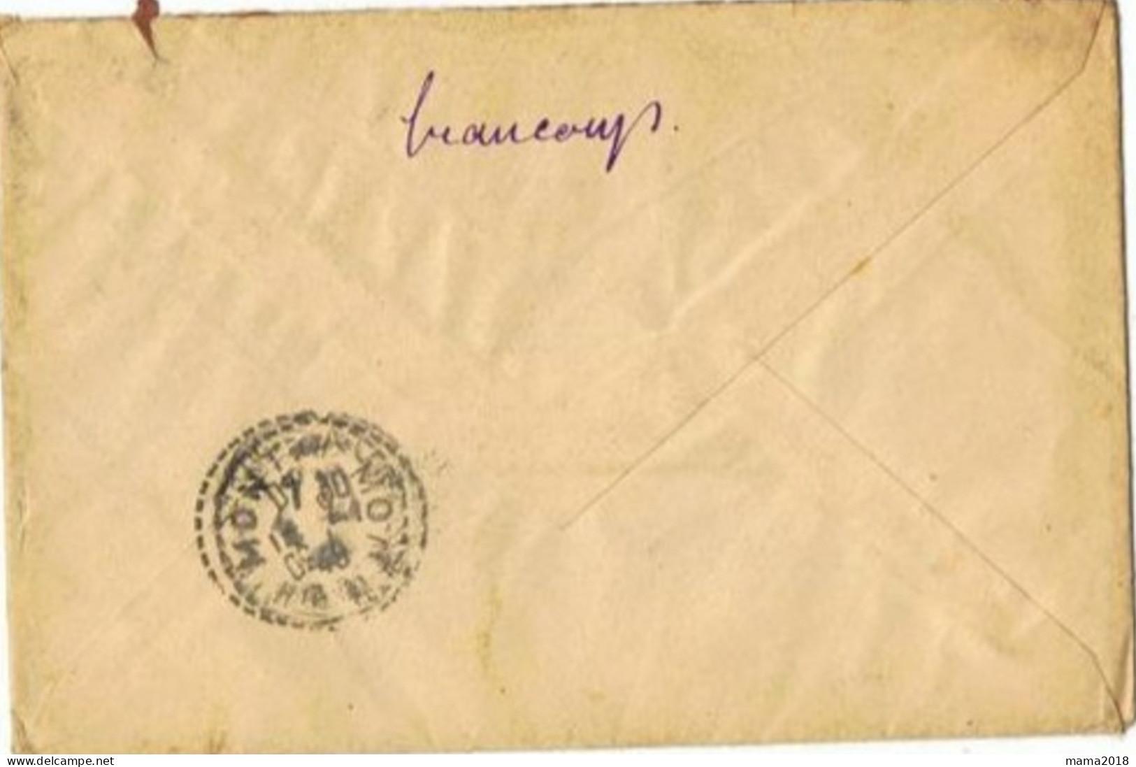 Enveloppe  Timbres Oblitérés    Tampon 1940 - Marcophilie (Lettres)