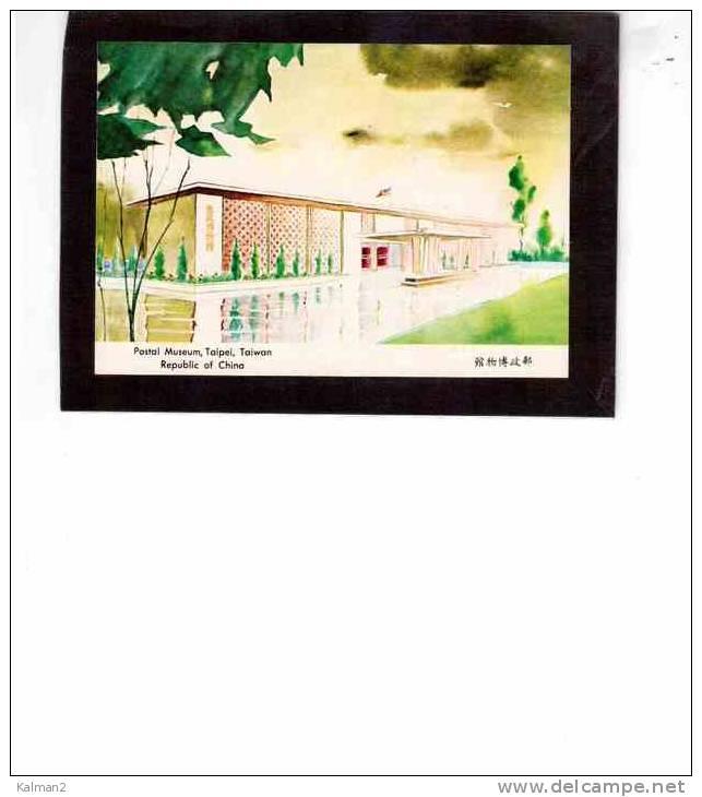 6597  -   FORMOSA  - POSTCARD POSTAL MUSEUM - TAIPEI - Formosa