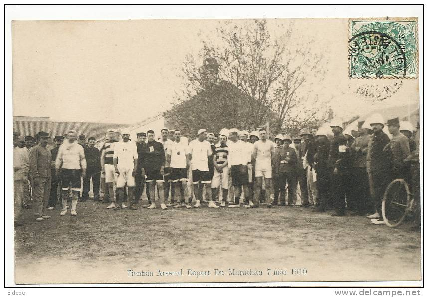 Tientsin Arsenal Depart Du Marathon 7 Mai 1910 Athletics P. Used French Chinese Bureau - Chine