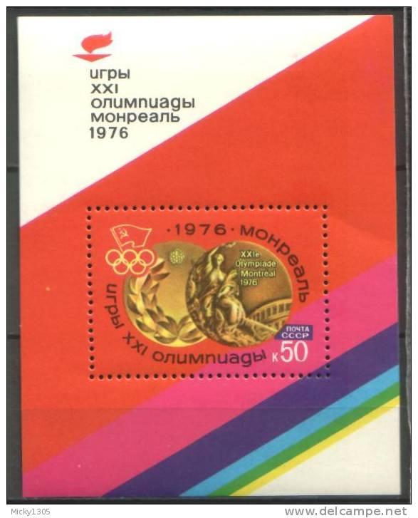 UdSSR / USSR - Block 113 Postfrisch / MNH **  (g693) - Estate 1976: Montreal