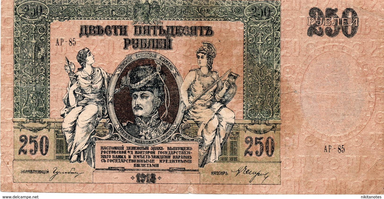CROATIA KNIN 50000000 Dinara P-R14 1993 Vf RARE - Croatia