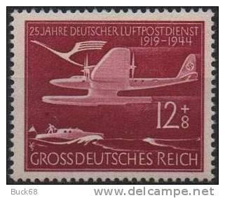ALLEMAGNE DEUTSCHES III REICH Poste Aérienne 60 ** MNH AVIATION Service Postal Aérien - Airmail