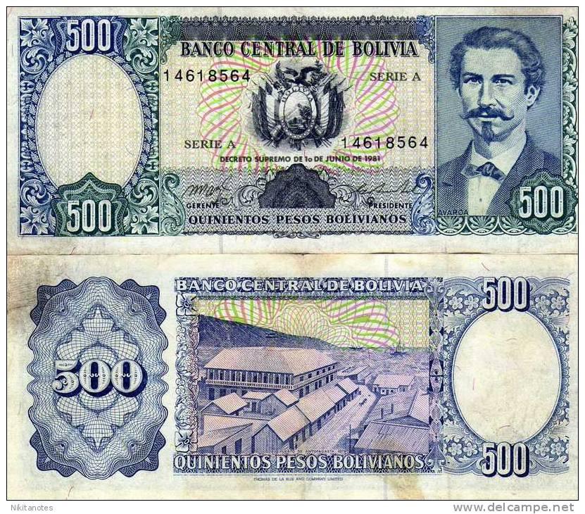 BOLIVIA 500 Pesos Bolivianos 1981 P-166 Vf  Circulated Diff Sign - Bolivia