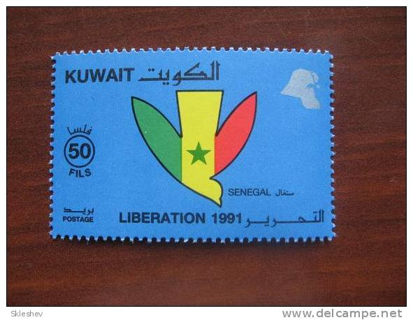 Kuwait 1991 MNH  Senegal - Kuwait