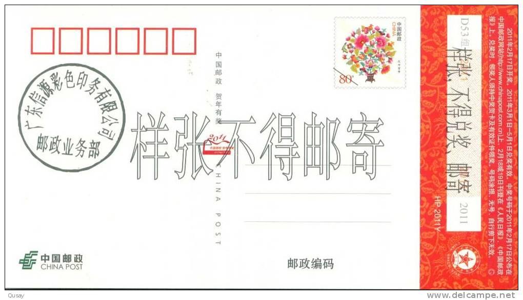 Basketball  , Specimen  Prepaid Card Postal Stationery - Basketbal