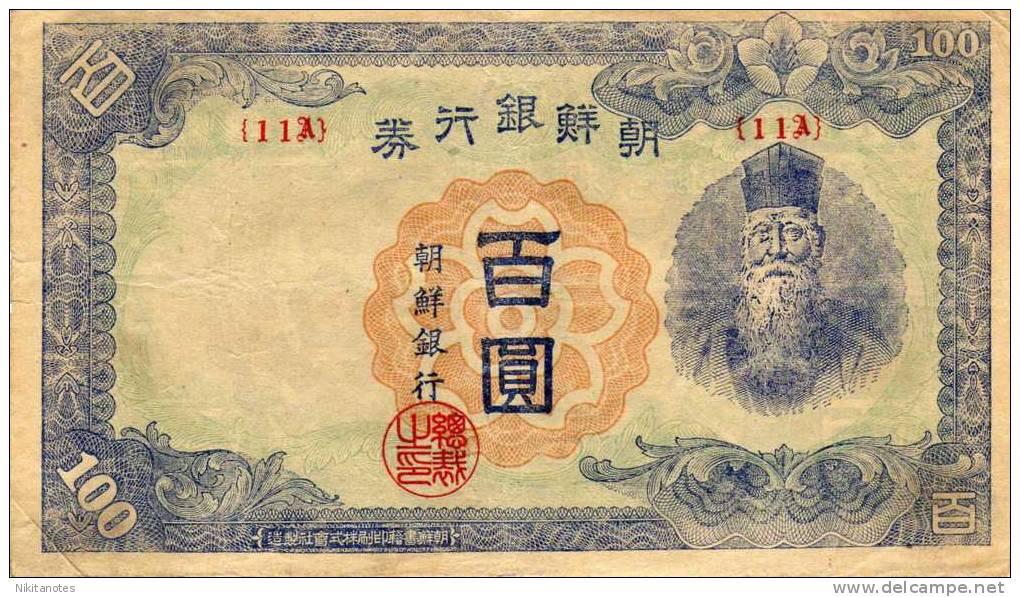 KOREA 100 WON BANKNOTE,PICK#46,N D1947 F Vf - Corea Del Norte