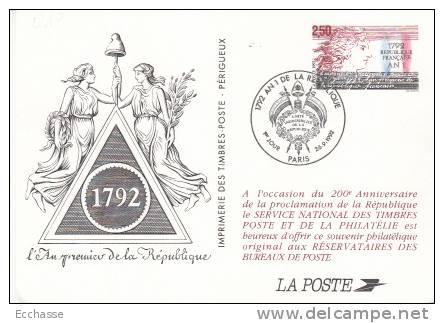 FRANCE Entier Postal Sur Carte Postale De L´Imprimerie Des Timbres-poste L´an Premier De La Réublique - Pseudo-interi Di Produzione Ufficiale
