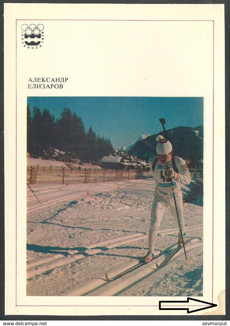 RUSSIA 1977 POSTCARD ELIZAROV 22 INNSBRUCK WINTER OLYMPIC CHAMPIONSHIP BIATHLON SKI SHOOTING SPORTSMEN USSR 24/8a-2956 - Sportifs