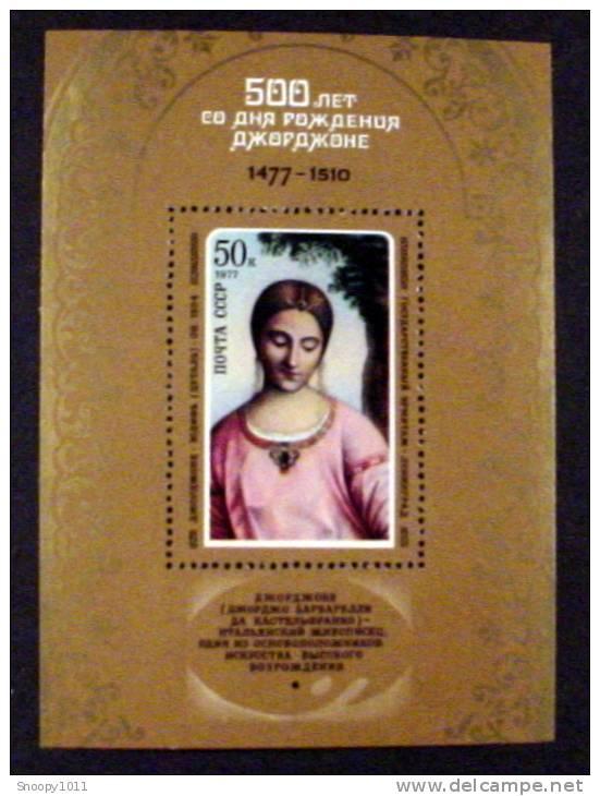 "RUSSIA # 4578.  50k, ""JUDITH""  BY GIORGIONE. SOUVENIR SHEET, MNH (**) - 1923-1991 USSR"