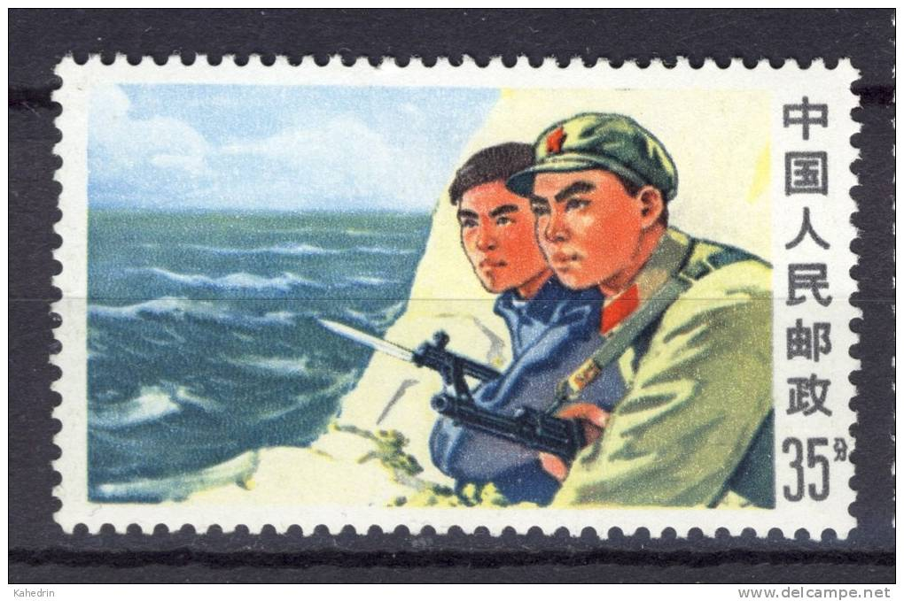 China 1969, W18 PLA Frontier Cavalryman **, MNH - Nuovi