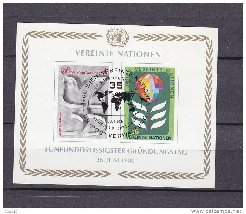 NATIONS  UNIES  VIENNE  BLOC  N° 1   1980   OBLITERE    CATALOGUE YVERT - Centre International De Vienne