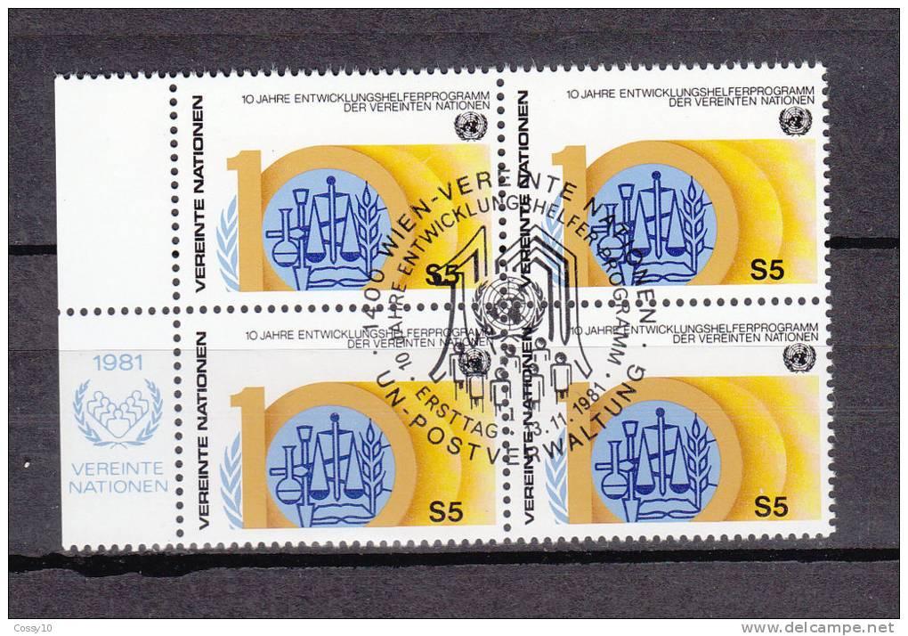 NATIONS  UNIES  VIENNE BLOC DE 4  1981     N° 21   OBLITERE       CATALOGUE YVERT - Oblitérés