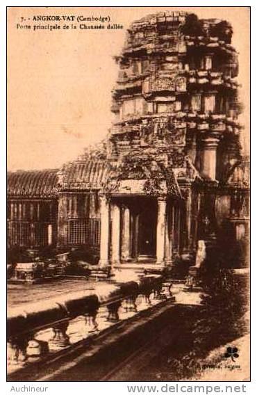 L Crespin 7, Angkor-vat - Porte Principale De La Chaussée Dallée - Kambodscha