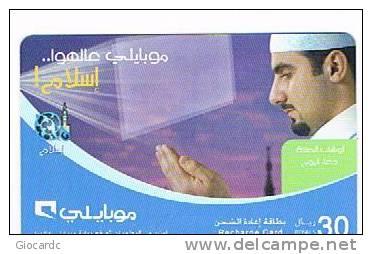 ARABIA SAUDITA (SAUDI ARABIA)  - MOBILY  (RECHARGE GSM)   -  PRAYER      - USED   -   RIF. 264 - Arabia Saudita