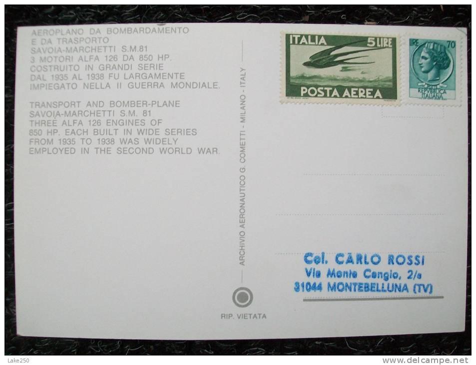 AEROPLANO SIAI MARCHETTI SM 81 Con Annullo Speciale - 1946-....: Moderne