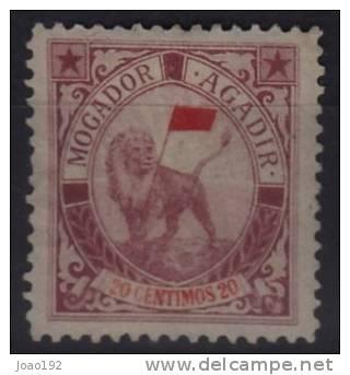 MARRUECOS - POSTAS LOCALES - MOGADOR A AGADIR, YVERT Nº 78 - SEN GOMA (*) - Spanish Morocco