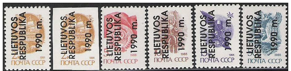 Lithuania # 1-6 MNH - Lithuania
