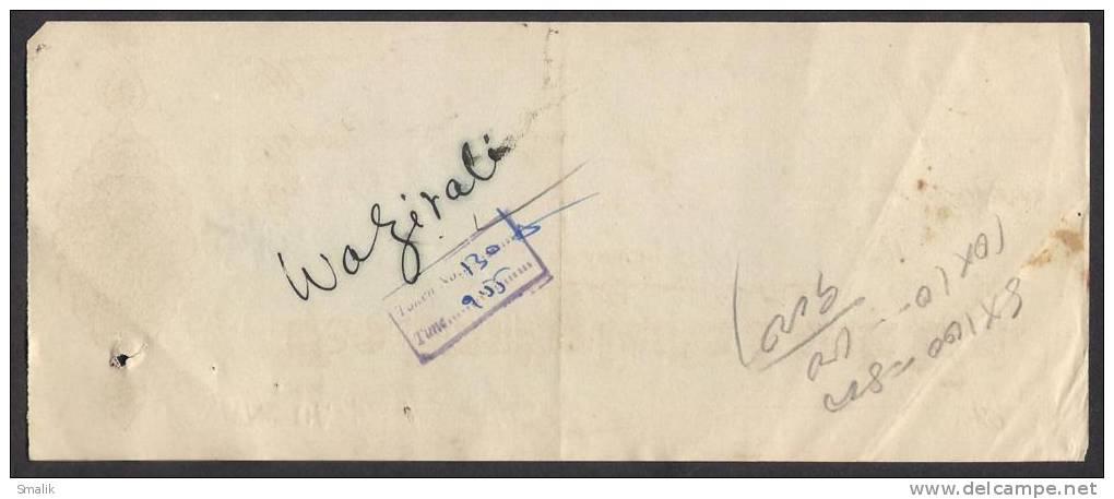 PAKISTAN Old Cheque Of The Australasia Bank Ltd. Karachi City 25-3-1964 - Bank & Insurance