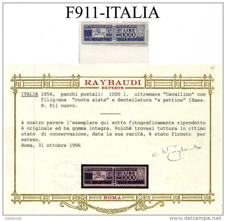 Italia-F00911 - 6. 1946-.. Repubblica