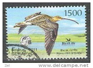 Belarus - Wit Rusland   Cat. Y&T Nr Timbre De 2011   (b)       Obliteré - Gestempeld - Used   (O) - Unclassified