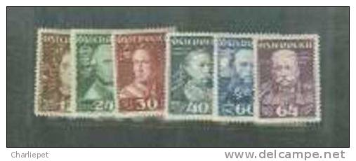 Austria Scott # B132-37 XF Mint Never Hinged Military Leaders Semi-Postal Set Catalogue $125.00 - Unused Stamps