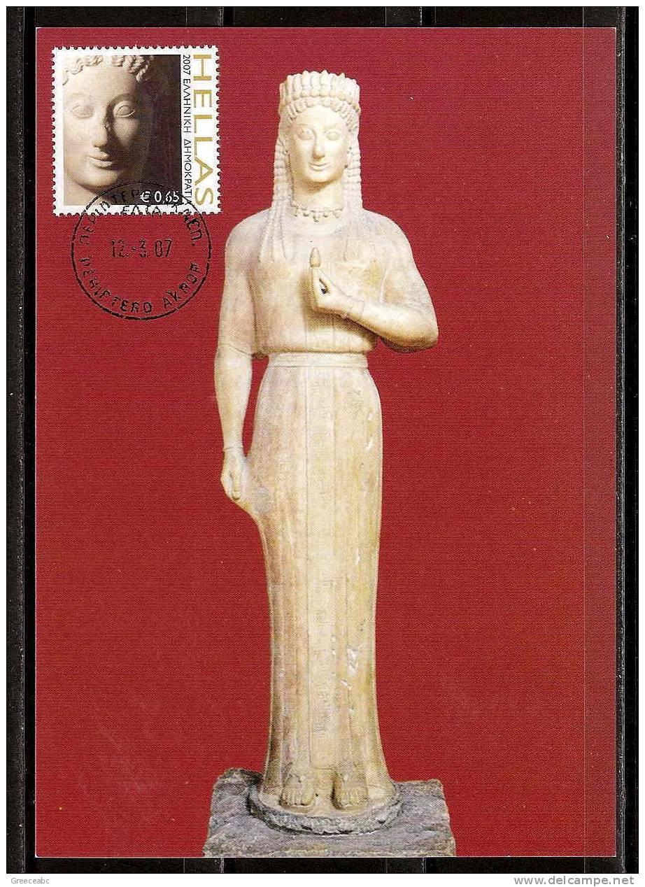 Greece 2007 > Mi 2411 > Kore Phrassiklia ~ 550 BC > Unofficial Maximum Card - Maximum Cards & Covers