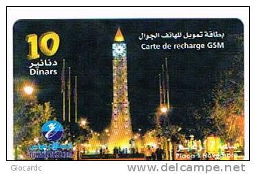 TUNISIA  -  TELECOM  (GSM RECHARGE) - 2003  PLACE 7 NOVEMBRE    -  USED  -  RIF. 2645 - Tunisia