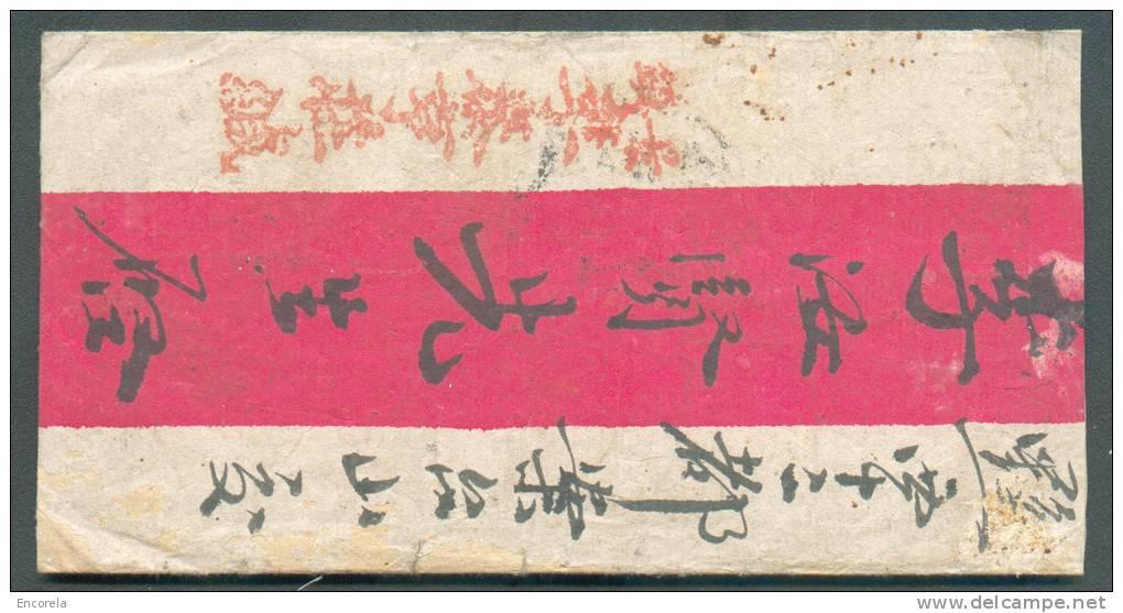 Lettre De CHINGTECHEN (Kiangsi) Vers Kuchu  (Anhui) Le 7-5-1917 Via Chimenhsien - To Yihsien 12 Antaishan. - 7510 - Chine