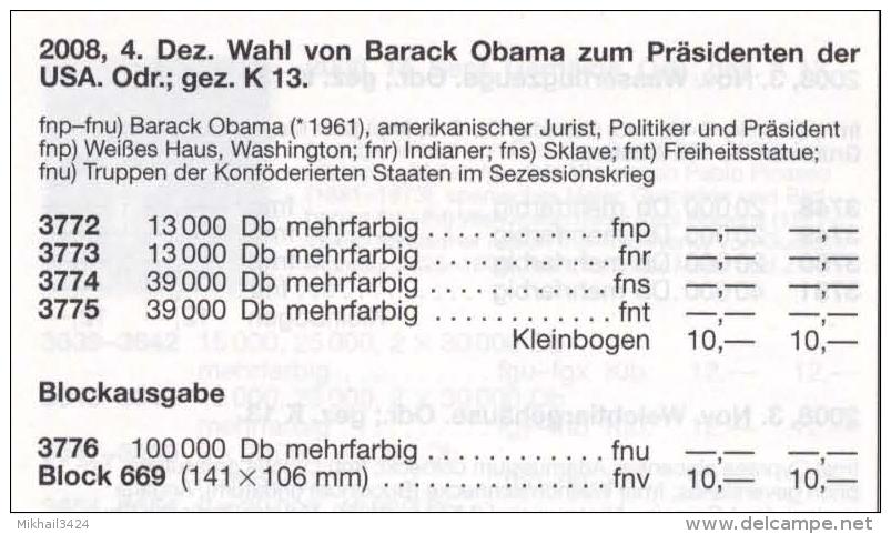 A0403 Prasident Barack Obama Statue Liberty 2008 Sheet+S/s MNH ** Imperf Imp - American Indians