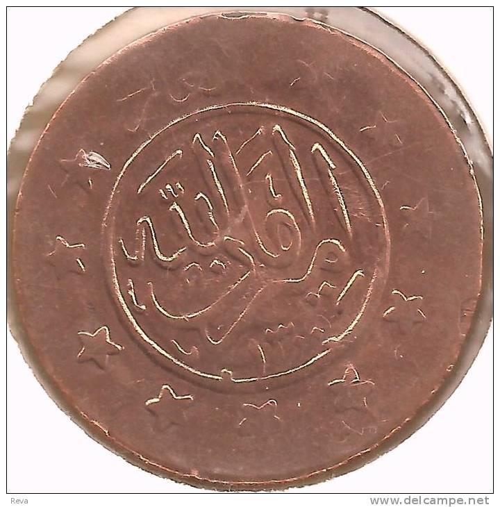 AFGHANISTAN 3 SHAHI STARS FRONT EMBLEM BACK 1300-1921 VF KM 831 READ DESCRIPTION CAREFULLY!! - Afghanistan