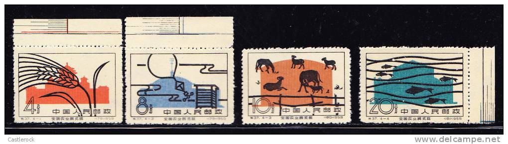 T)1960,CHINA,SET(4),OPENI NG  OF THE NATIONAL AGRICULTURAL EXHIBITION HALLS,PEKING,SCN 483-486 - Nuovi