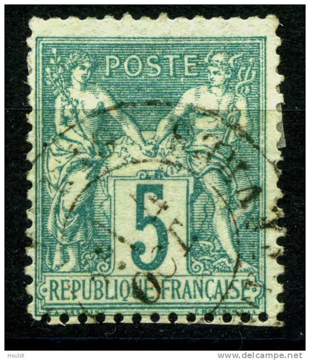 Frankreich 1876, Mi.N° 58 I,  Maury N° 64 (N Sous B)  5 Centime, Type Sage, Gestempelt, Erhaltung Siehe 2 Scans, - 1876-1878 Sage (Type I)