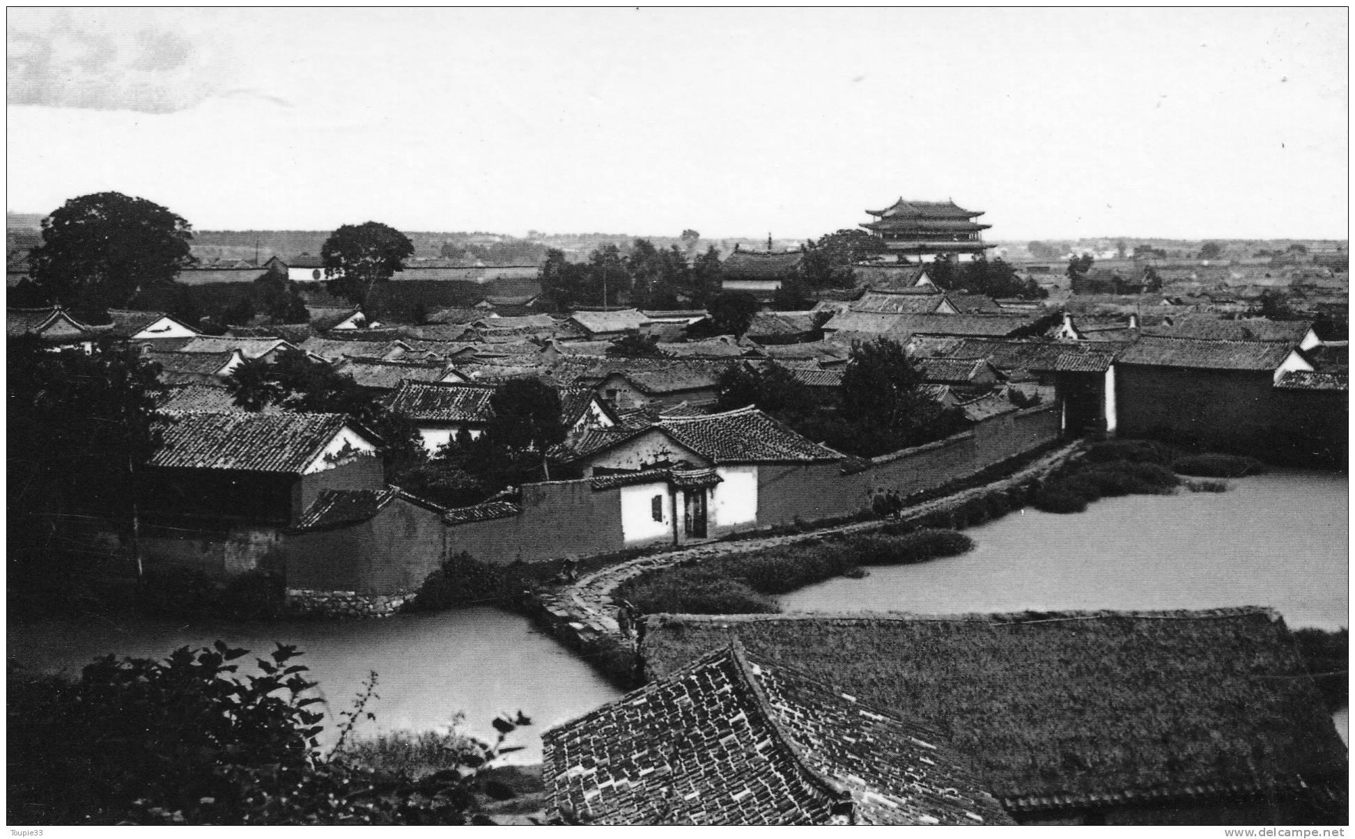 Datong Gate - Chine