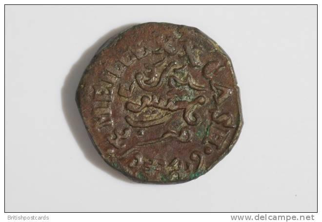 India - Mysore - 20 Cash - 1840 - India