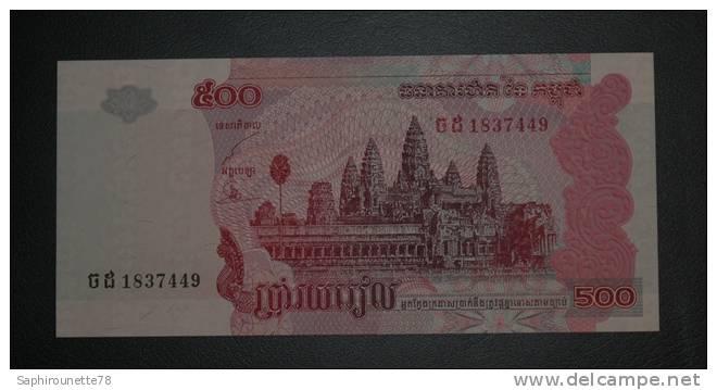 CAMBODGE - Billet De 500 Riels - 2004 - N°1837449 - Cambodia