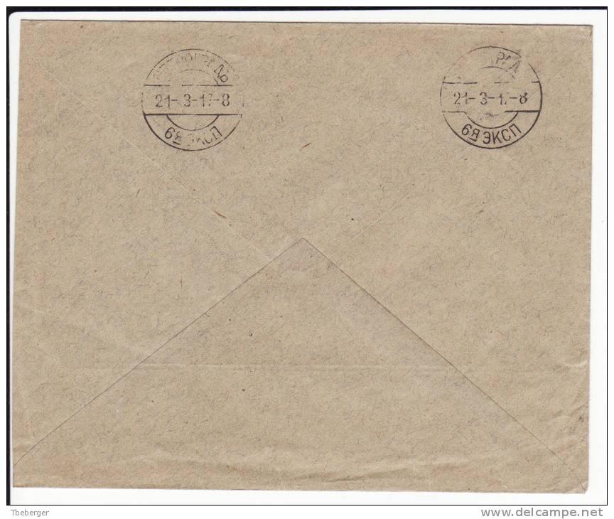 Russia Cover Petrograd Krag Receiver 6th Expeditiya 1917 (f41) - 1917-1923 Republic & Soviet Republic