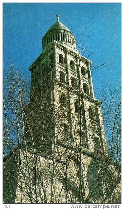 Image Pieuse (Religion) Père Gaston Poulain Ordination Episcopale 3 /11/1985 Cathédrale Saint Front Périgueux *PRIX FIXE - Images Religieuses