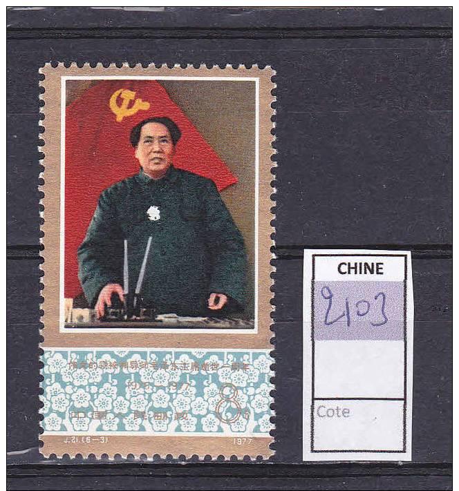 2103  -  Discours De Mao - Nuovi