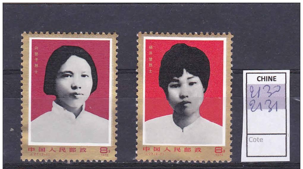 2130-2131 -  Journée De La Femme - Série Complète 2v - 1949 - ... Repubblica Popolare
