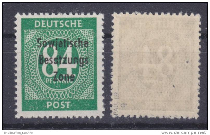 SBZ,211 B,xx,gep. (131) - Sowjetische Zone (SBZ)