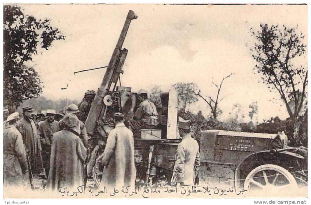 WW1 - Dans La Marne, Les Correspondants De Guerre Examinant Une Auto Canon - Guerre 1914-18