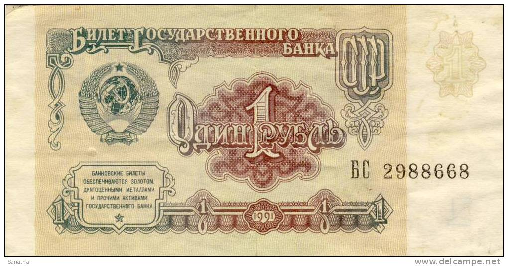 Russia 1 Rubel 1991 - Russie