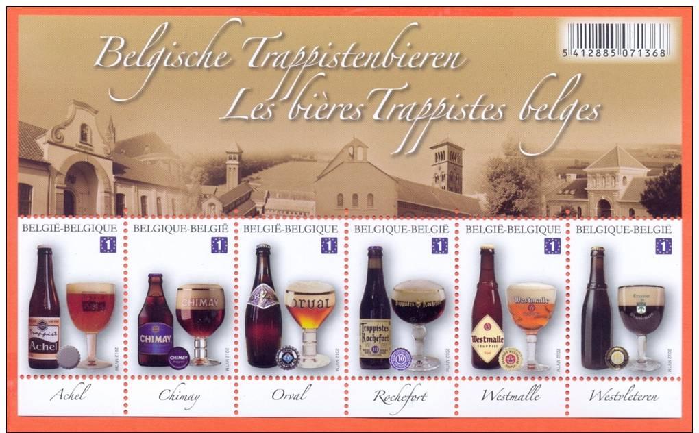 Φιλική συμβουλή: πίνετε βελγική τραππιστική μπύρα να συγχωρεθούν οι αμαρτίες σας