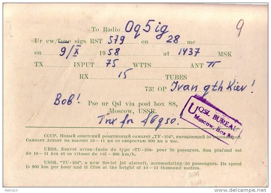CARTE QSL CARD CQ RADIOAMATEUR HAM RADIO 1958 UB-5 KIEV MOSCOU MOSCOW TUPOLEV RUSSIA RUSSIE AEROFLOT  PLANE AVION AEREO - 1946-....: Era Moderna